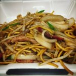 Roast Pork Lo Mein - Skillfully crafted with fresh veggies and lean home-roasted pork & egg nood
