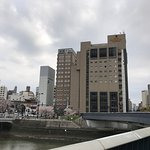 Photo of Hotel Century 21 Hiroshima