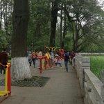 Photo of Green Lake (Cui Hu)