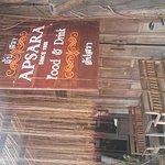 Lanta Old Town Foto