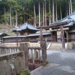 Photo de Tokugawa's Mausoleum