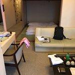 Foto de Uomisaki Hotel