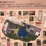 Foto Hotel Garden Square Shizuoka