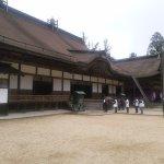Photo de Kongobu-ji Temple