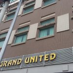 Photo de Hotel Grand United (Ahlone Branch)