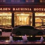 Golden Bauhinia International Hotel