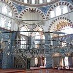 Interior of the camii.