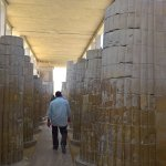 Temple Complex, Saqqara