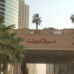 Photo de Movenpick Hotel Jumeirah Beach