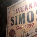 Photo de Simos Taverna