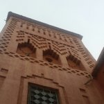 Photo of Hotel La Kasbah