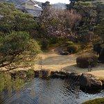Foto de Kiunkaku