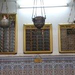 Slat Al Azama Synagogue