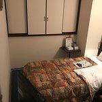 Photo de Tokyo Inn