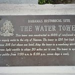 Plaque outside the water tower