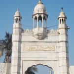 Photo of Haji Ali Mosque