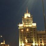 Фотография Гостиница Пекин