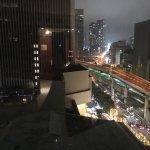 Photo de Ana Intercontinental Tokyo