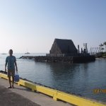 Photo of Kailua Pier