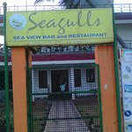 Main entrance of the Seagulls Restaurant from the beach.