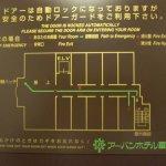 Foto de Urban Hotel Kusatsu