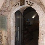 King David's Tomb - entrance