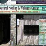 منتجعات صحية