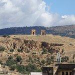 Photo de Dar El Ouedghiri