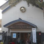 Satake Museum of History and Culture Photo