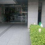 Photo de Urbain Hiroshima Executive