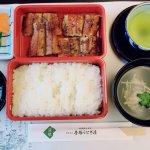 Photo de Yoshizuka Unagiya