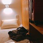 Foto de Fuku Hostel Nagomi