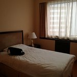 Photo of Beijing Yanshan Hotel