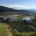 Foto de Satoyama Experience