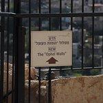 Ophel Archaeological Garden in Jerusalem - sign