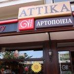 Attica Bakeries의 사진