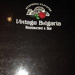 Leather binded menu of Vintage Bulgaria
