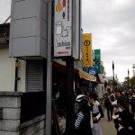 Photo of Kamakura Komachidori