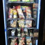 One of the several vending machines - cash or credit card accepted