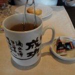 le thé au jasmin