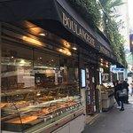 Boulangerie!