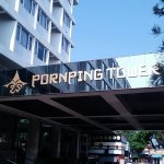 Photo of Pornping Tower Hotel