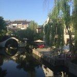 Photo of Banyan Tree Hangzhou