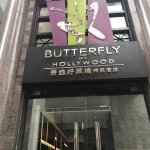 Photo of Butterfly on Hollywood