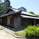 Soseki Natsume The Third Old House Foto