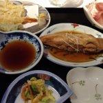 Photo de Hotel Amimoto