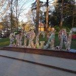 Photo of Emirgan Park