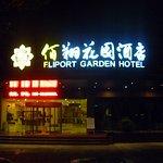 Photo of Fliport Garden Hotel