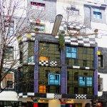 Museum Hundertwasser - Front Entrance