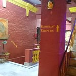 Photo of Ganpati Restaurant